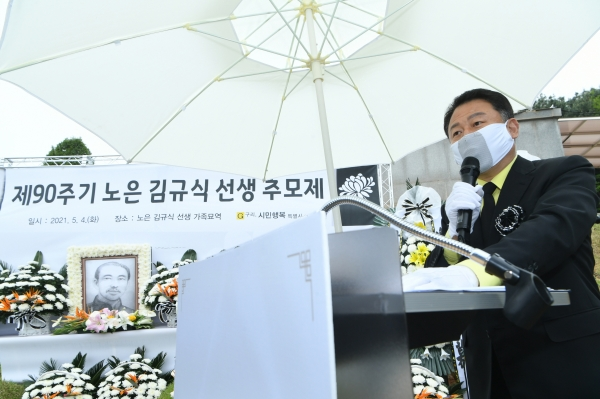 안승남 구리시장, 노은 김규식 선생 추모제. / 사진제공=구리시