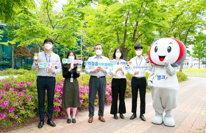 캠코 문성유 사장(왼쪽 세번째)과 직원들이 '임직원 1억 걸음 기부 캠페인'에 참여하고 있다./사진=캠코