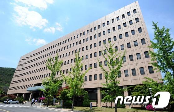 법무부 전경. © 뉴스1