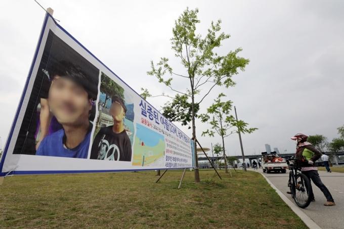 한강공원에서 술을 마시고 잠들었다가 실종 엿새 만에 숨진 채 발견된 대학생 손정민씨(22)의 아버지가 아들에게 작별 인사를 남겼다./사진=뉴스1