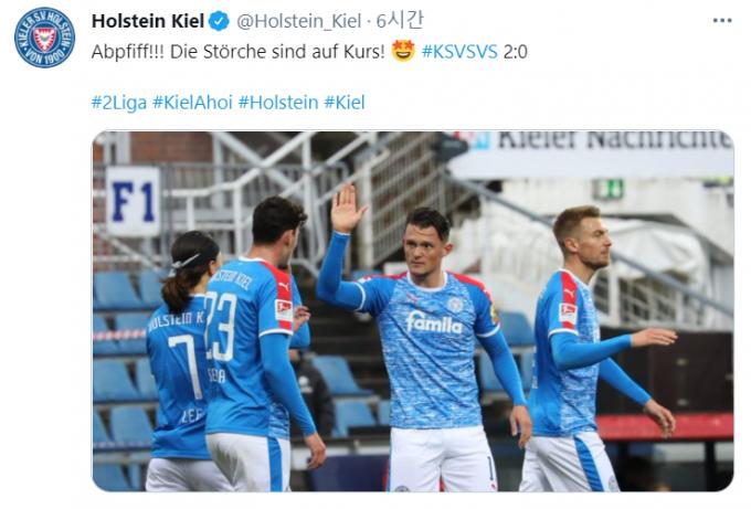 이재성의 소속팀 홀슈타인 킬이 5일 새벽(한국시각)에 열린 잔트하우젠과의 분데스리가 2부리그 홈경기에서 2-0으로 승리했다. /사진=홀슈타인 킬 구단 공식 트위터