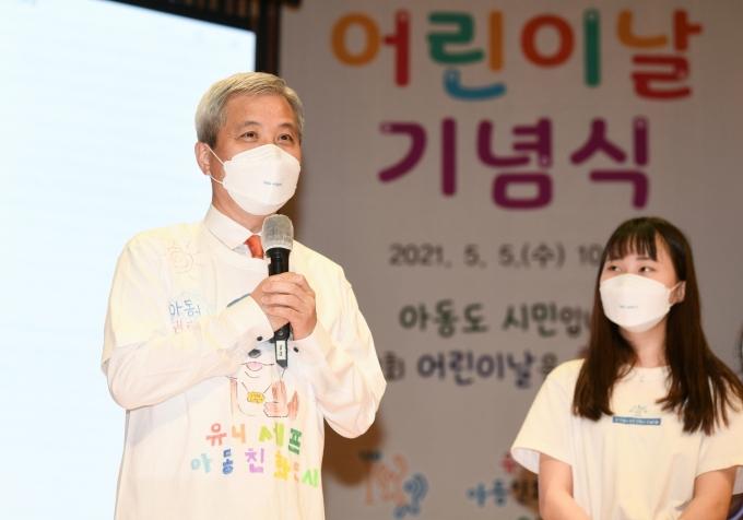 오산시(시장 곽상욱)는 모든 어린이들이 차별 없이 존중받으며 씩씩하고 건강하게 성장할 수 있는 사회분위기를 조성하고, 제99회 어린이날을 기념하기 위해 5일 '제16회 오산시 어린이날 기념식'을 비대면으로 개최했다. / 사진제공=오산시
