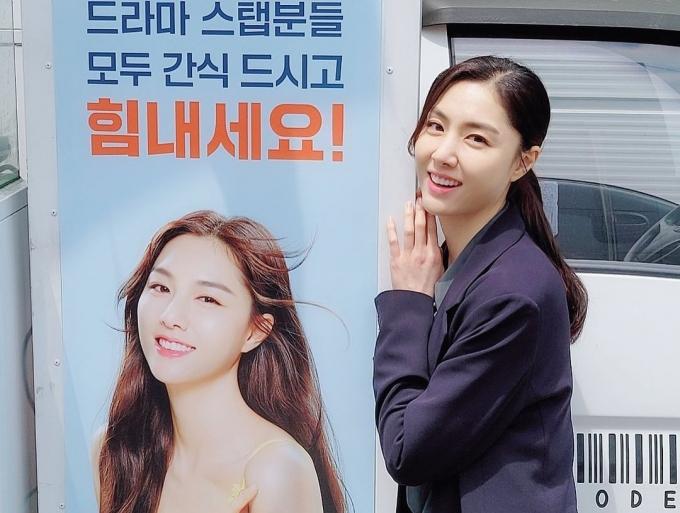 """""""감사합니당 미샤"""" 김정현과 열애설에 휩싸였던 서지혜가 근황을 알렸다."""