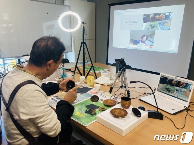 동네배움터(서울시 제공)© 뉴스1
