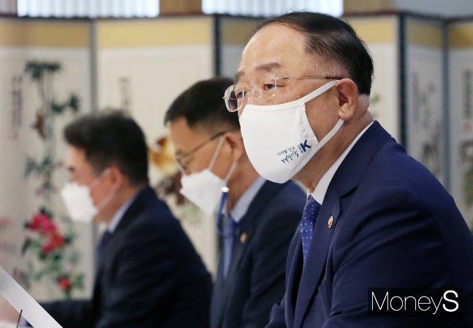 """[머니S포토] 홍남기 """"부동산시장 불확실성 조기 해소 당정 협의, 논의 속도 낼 것"""""""