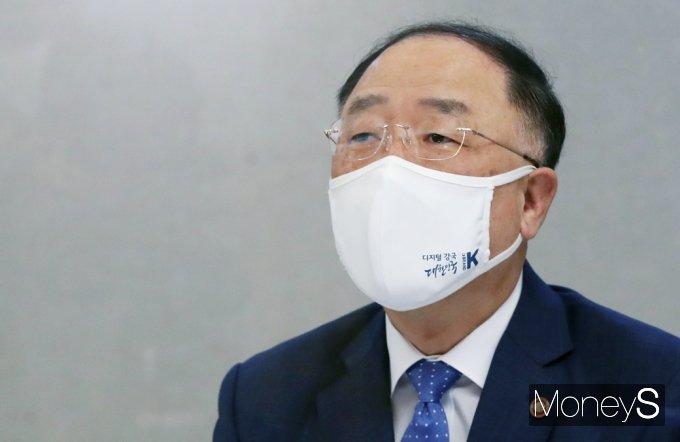 [머니S포토] 부동산 시장관련 발언하는 '홍남기'