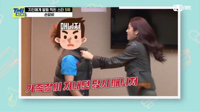 손담비 전 매니저의 충격적인 절도 행각이 재조명됐다. /사진=Mnet 방송캡처