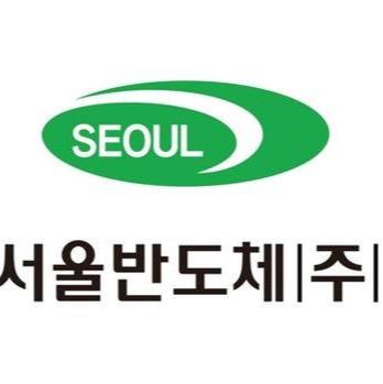 [특징주] 서울반도체, 올해 사상 최대실적 달성 전망에 급등세