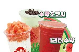"""쥬씨 """"1리터 수박주스로 시원하게"""""""