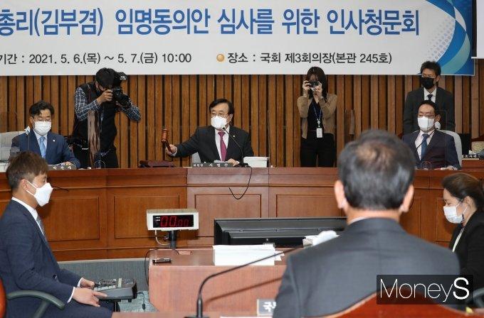 [머니S포토] 김부겸 국무총리 후보자 인사청문회 시작