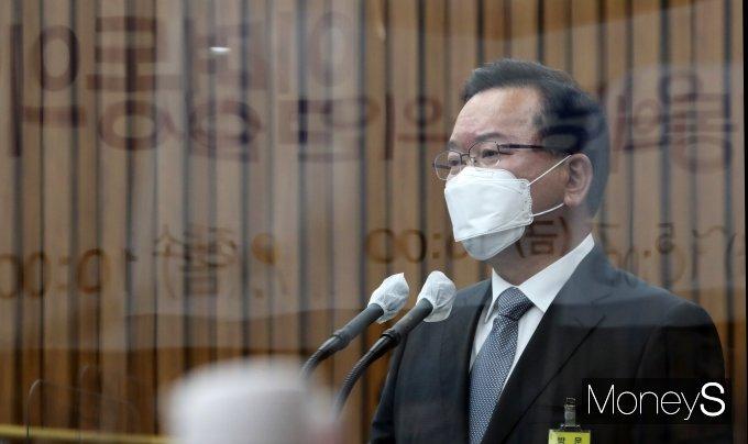 [머니S포토] 인사청문회서 발언하는 김부겸 후보자
