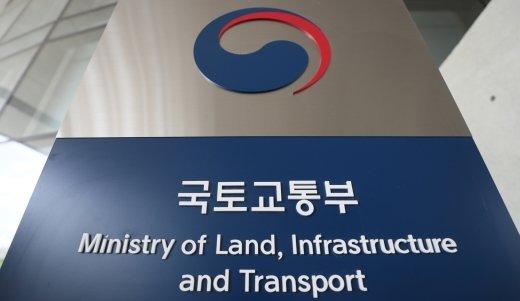 LH 징계받은 퇴직자 재취업… 국토부 산하 4개 기관에