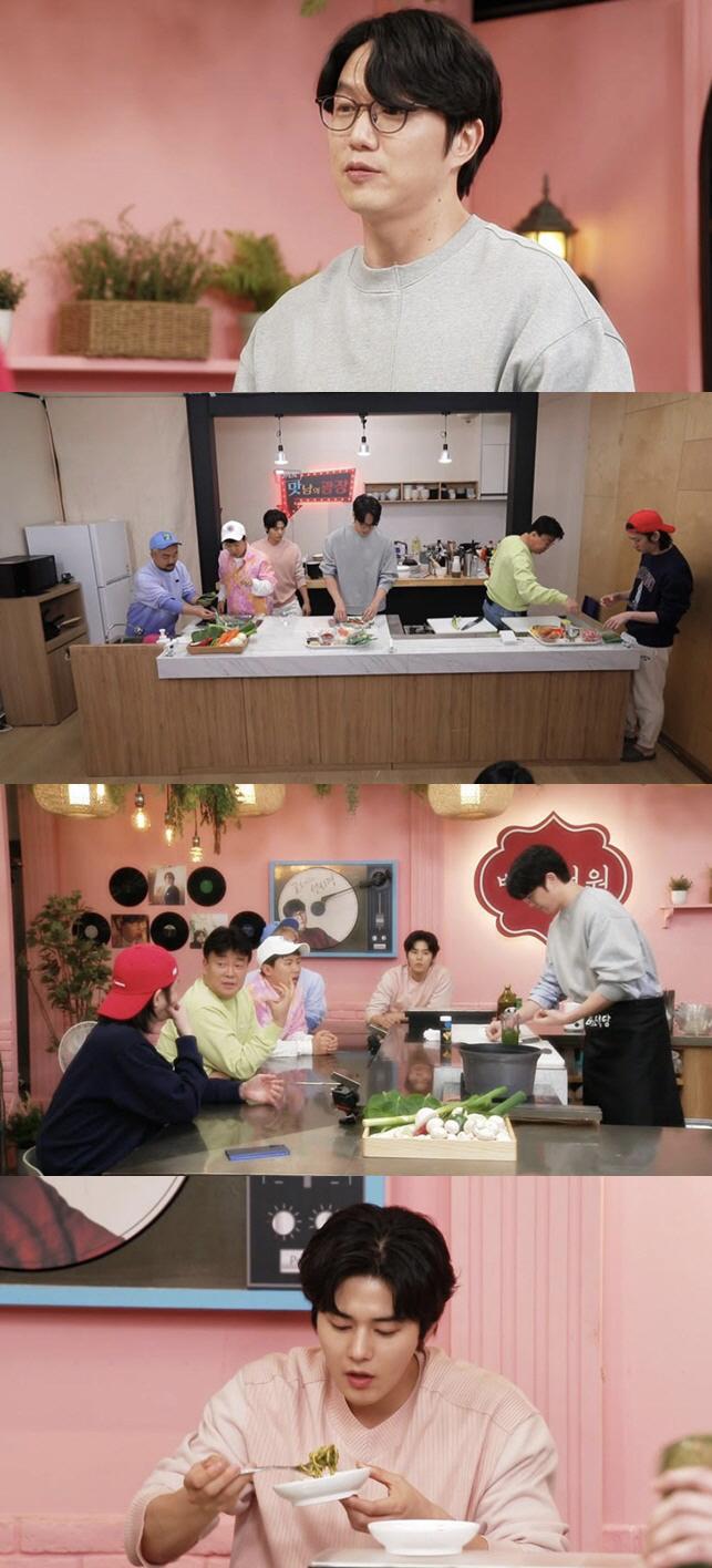 6일 방송되는 '맛남의 광장'에서는 백종원이 성시경의 요리 실력에 깜짝 놀라는 내용이 방송될 예정이다. /사진='맛남의 광장' 제공