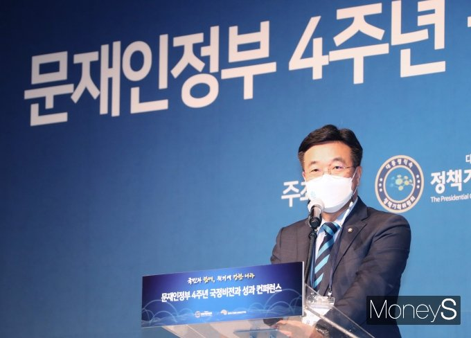 [머니S포토] 축사하는 윤호중 민주당 원내대표