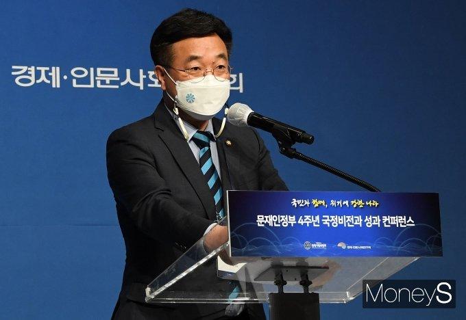 [머니S포토] 윤호중 '문재인정부 4주년 성과 컨퍼런스 축사'