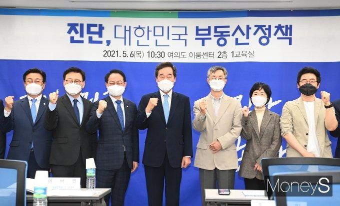 [머니S포토] '진단 대한민국 부동산정책 토론회 파이팅!'