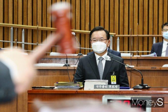 [머니S포토] 인사청문회 자리한 김부겸 국무총리 후보자