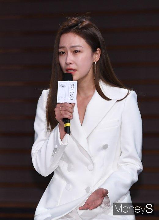 배우 홍수현이 결혼 소식을 전했다. /사진=장동규 기자