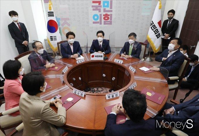 [머니S포토] 국민의힘 전당대회 준비위원회의