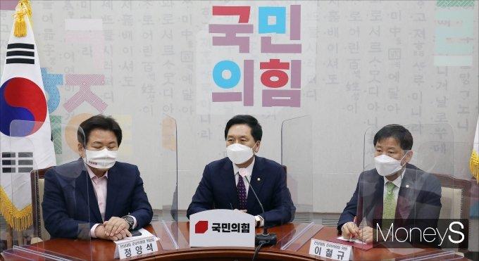 [머니S포토] 전당대회 준비위원회의서 발언하는 김기현
