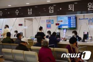 실손보험 청구 전산화. 급물살 탄다… 금융위, '중점과제'로 전격 선정