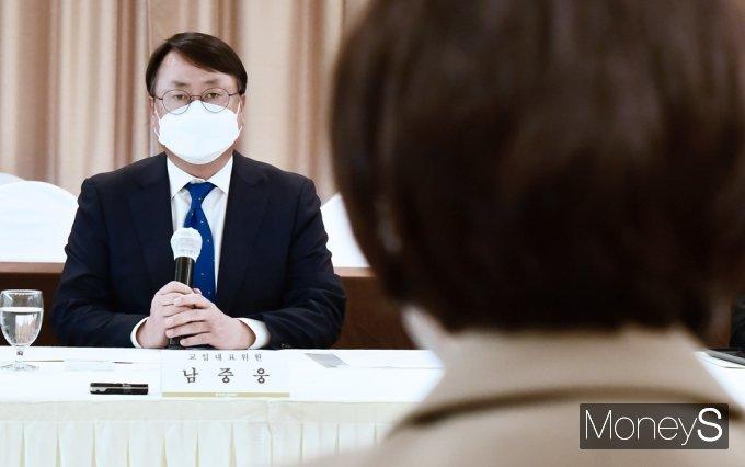 [머니S포토] 남중웅 국교조 위원장의 인사말