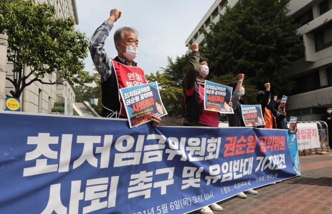 """민주노총 """"최저임금위 공익위원 사퇴하라""""… 왜?"""