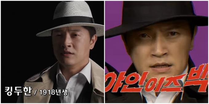 드라마 야인시대의 주역 안재모가 오랜만에 김두한으로 변신한 영상을 찍어 유튜브에 올렸다. /사진=유튜브