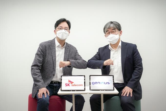 김윤 SKT CTO(왼쪽)와 박웅양 지니너스 대표가 업무협약을 맺고 기념촬영을 하는 모습. /사진제공=SKT