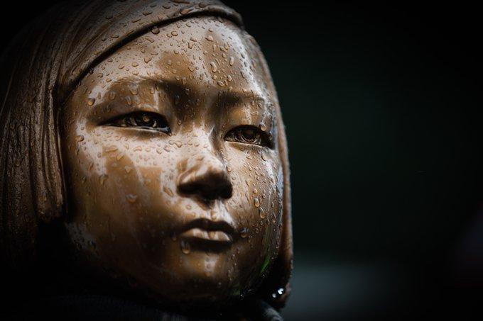 '위안부' 피해자 12명, 일본 정부 상대 소송 패소에 항소