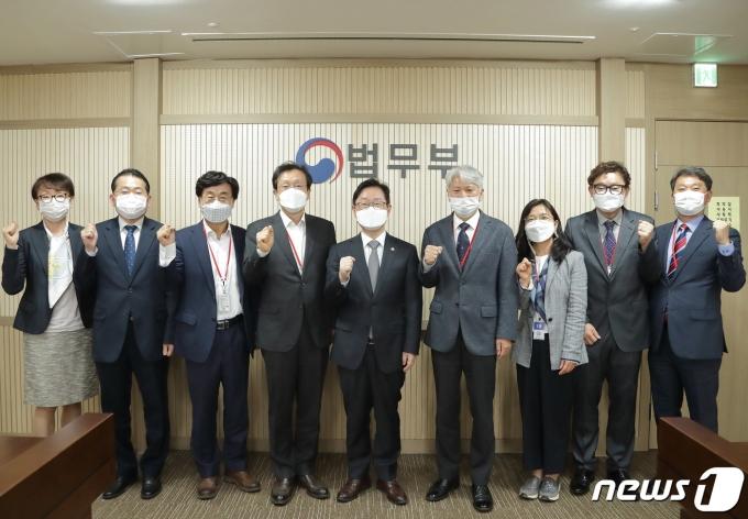 박범계 법무부 장관이 외국인 정책 관련 학회 전문가들과 기념촬영을 하고 있다.(법무부 제공) © 뉴스1