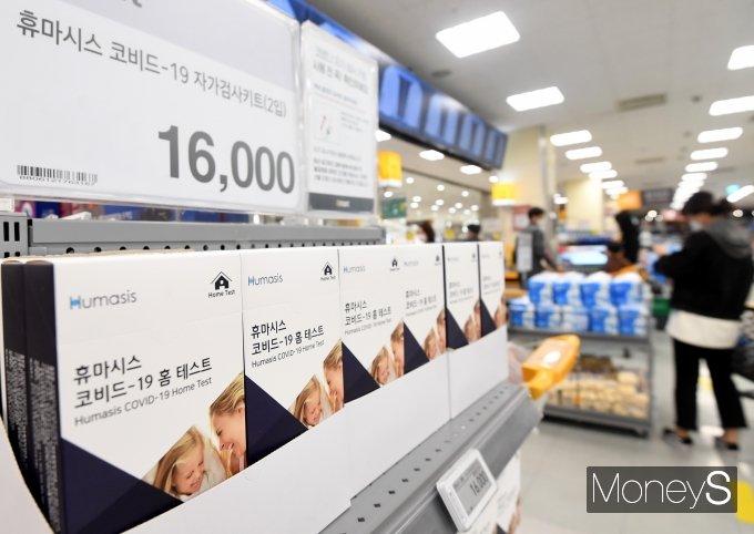 [머니S포토] 이마트, 코로나19 자가진단키트 판매