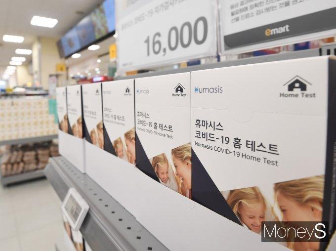 [머니S포토] 이마트, 국내 대행마트 최초 코로나19 자가검사키트 판매