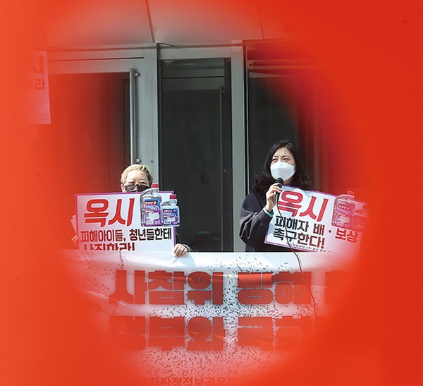 가습기살균제피해자모임모임 관계자들이 서울 영등포구 여의도 옥시레킷벤키저 본사 앞에서 기자회견을 갖고 가습기살균제 기업 형사처벌과 책임을 촉구하고 있다. /사진=뉴스1