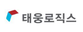 [특징주] 태웅로직스, HMM '부킹대리점 계약' 부각 강세