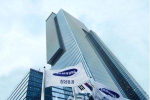 '리테일 강자' 삼성증권, 1분기 실적 '사상 최대'… 영업익 1700%↑