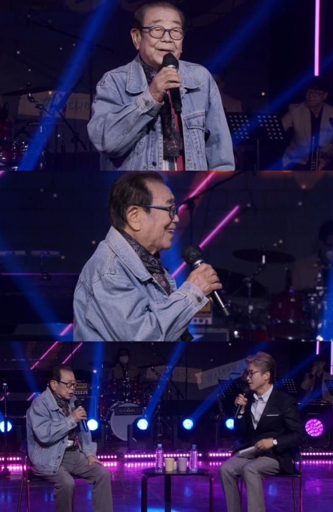 '송해의 인생티비' 방송 화면 캡처 © 뉴스1