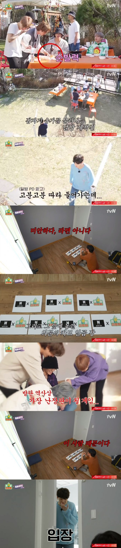 tvN '출장 십오야' 캡처 © 뉴스1