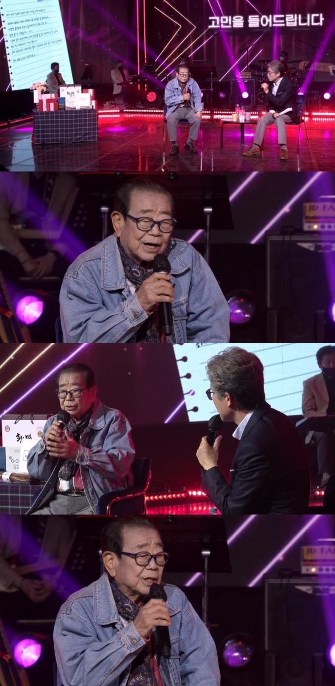'송해의 인생티비' 방송화면 캡처 © 뉴스1
