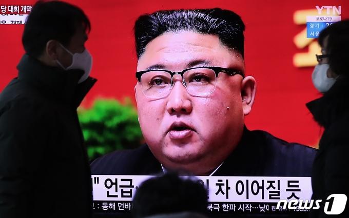 6일 서울 용산구 서울역 대합실에서 시민들이 북한의 8차 당대회 개막 뉴스를 시청하고 있다. 2021.1.6/뉴스1 © News1 오대일 기자