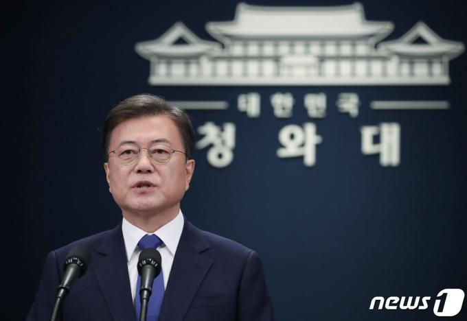 문재인 대통령. 2020.5.10/뉴스1 © News1 박정호 기자