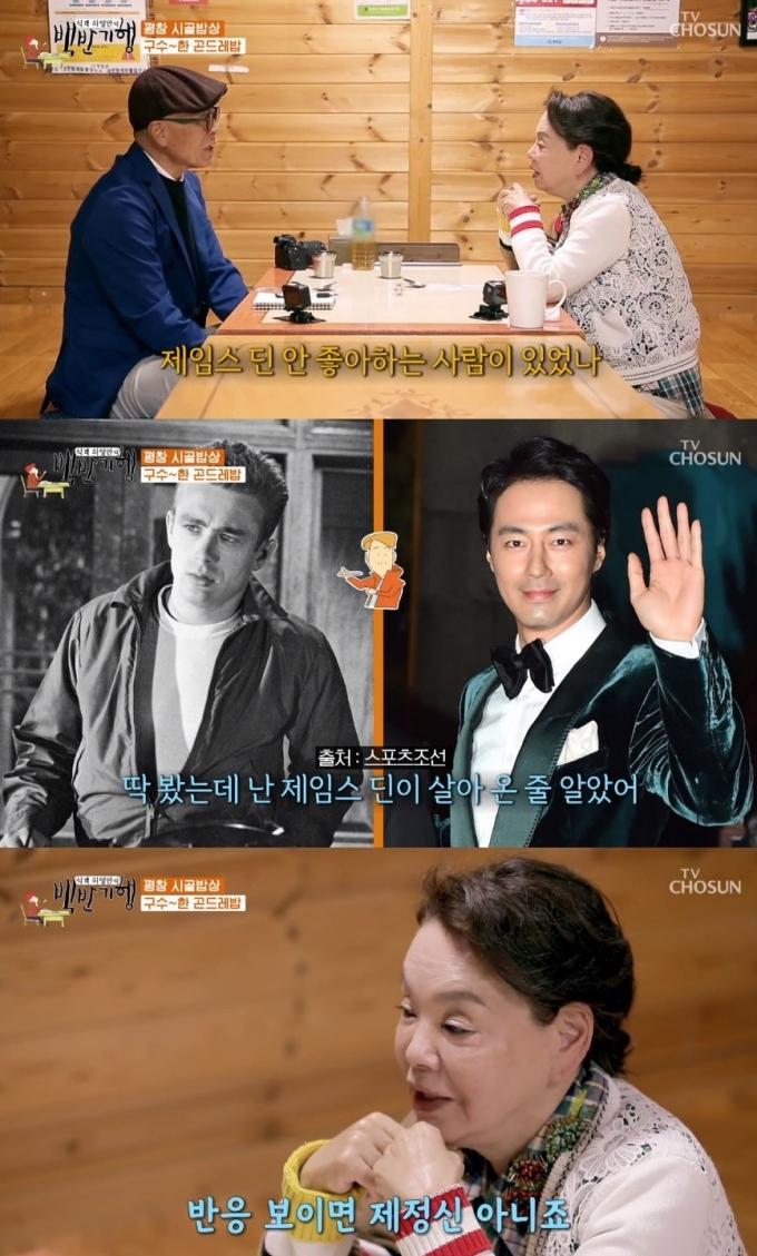 지난 7일 방송된 TV조선 예능 프로그램 '허영만의 백반기행'에서 배우 김수미가 조인성에 대한 남다른 애정을 표현했다. /사진=TV조선 백반기행 캡처