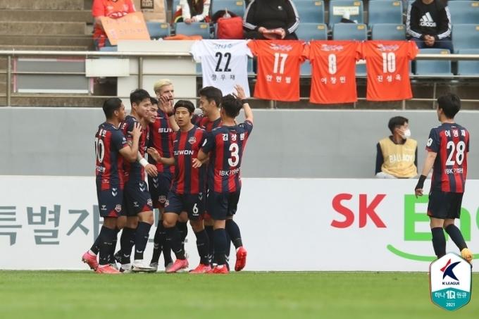 수원FC(한국프로축구연맹 제공)© 뉴스1