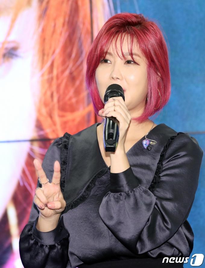 뉴스1 DB © News1 권현진 기자