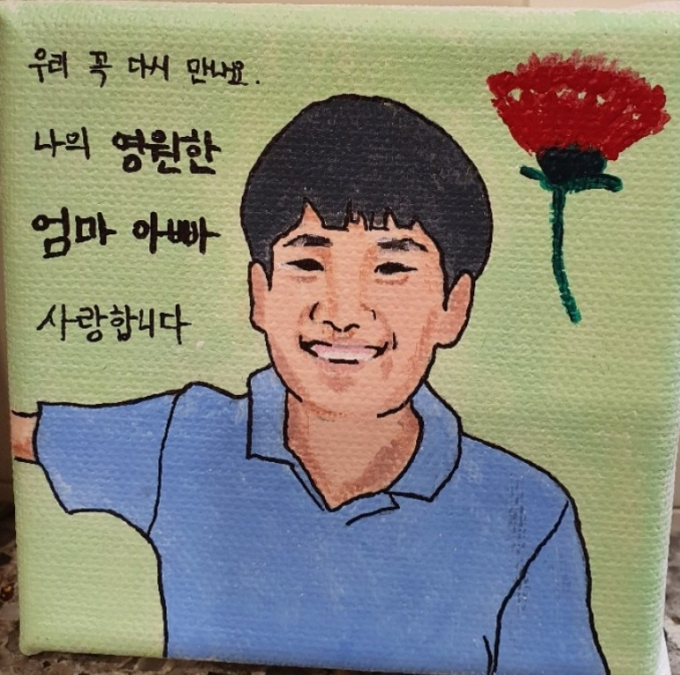 한강에서 실종된지 6일만에 주검으로 발견된 의대생 고(故) 손정민군의 가족을 위로하기 위해 시민이 보낸 선물에 아버지 손현씨는