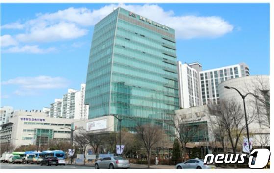 성동구청 전경(성동구제공)© 뉴스1