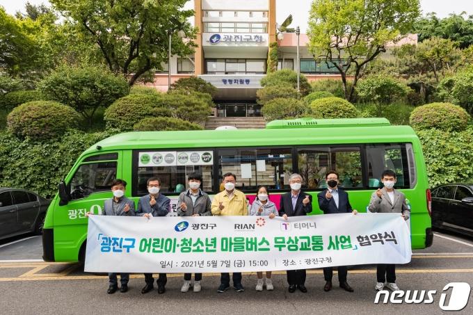 (광진구제공)© 뉴스1