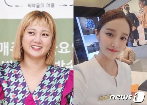 박나래(왼쪽) 헤이지니(오른쪽) © 뉴스1