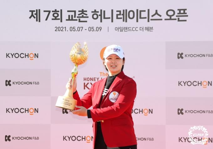 [사진] 우승한 곽보미