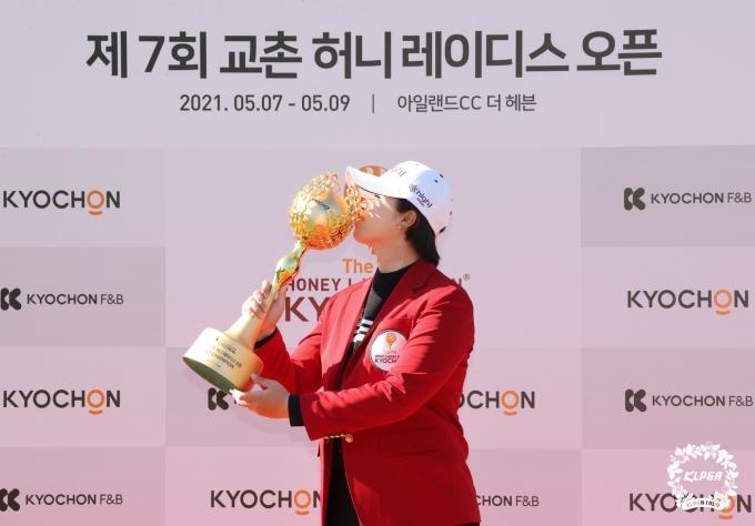[사진] 트로피에 입마추는 곽보미